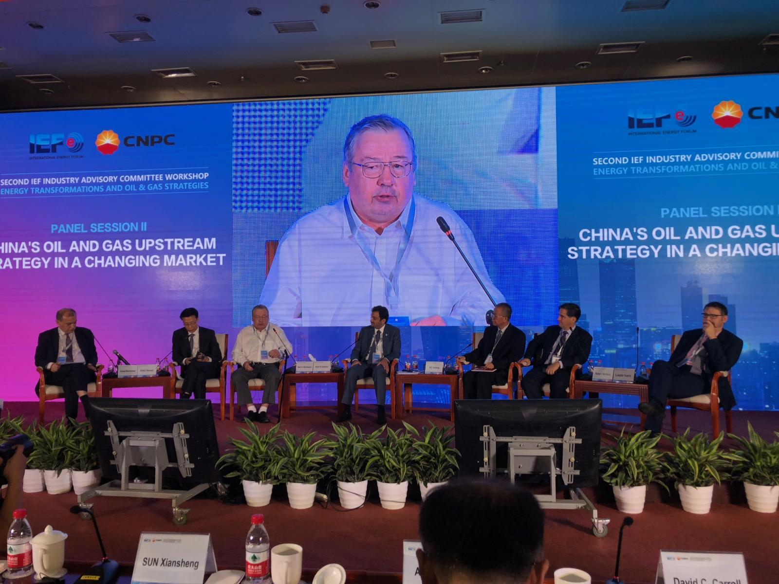 Barry Worthington addresses the International Energy Forum in Beijing China
