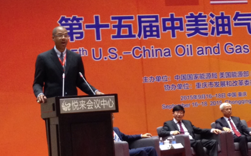 Assistant Secretary of Fossil Energy Christopher Smith addresses attendees at the 15th OGIF