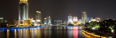 Ningbo OGIF Oil Gas Industry Forum China U.S. Energy